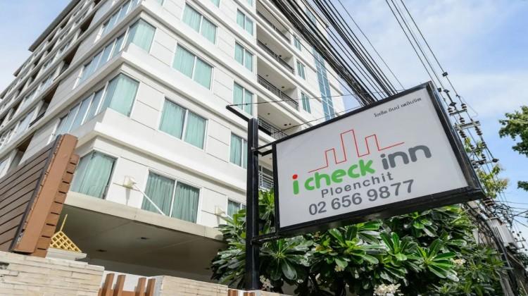 素坤逸路2號 ICheck Inn 飯店(ICheck Inn Residence Soi Sukhumvit 2/BTS Ploenjit)