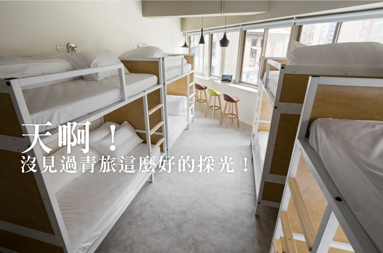 西門青年旅館推薦-西門旅館-台北109旅店