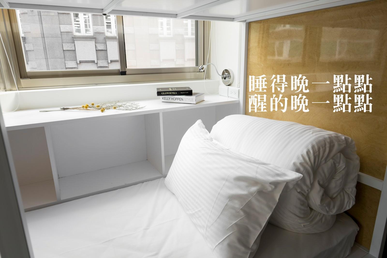 109 Hostel Taipei
