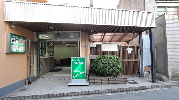 HOTEL LUCKY 幸運旅宿-3